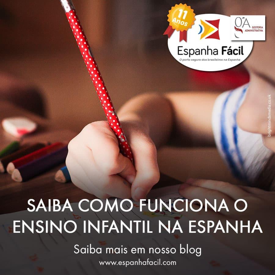 Saiba-como-funciona-o-ensino-infantil-na-Espanha