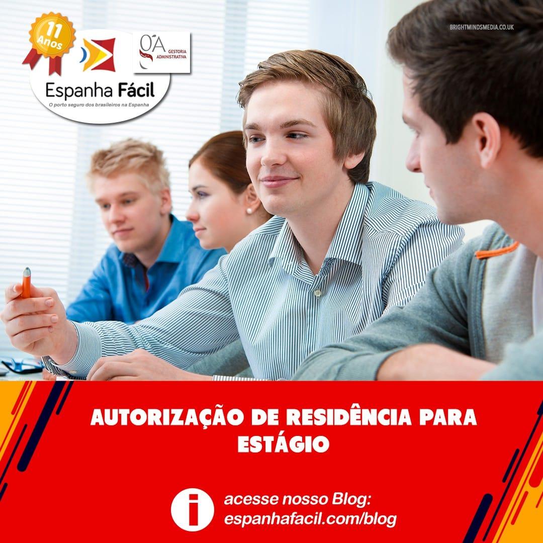 novo-blogEF4-1407